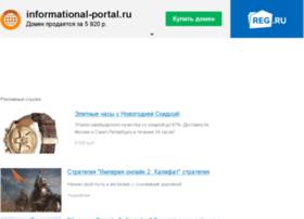 informational-portal.ru
