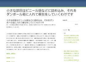 informationjunkiesanonymous.com