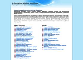 informationworker.ru