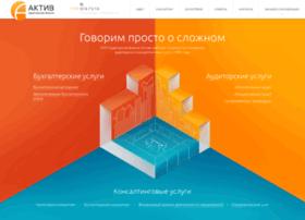 inforotor.ru