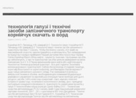 inforumst.ru