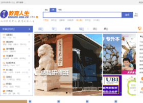 infos.edulife.com.cn