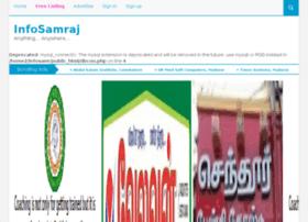 infosamraj.com
