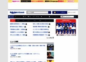 infoseek.co.jp