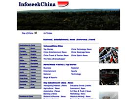infoseekchina.com