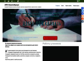 infosona.ru