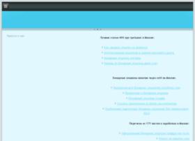 infospir.ru