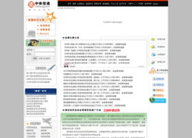 infosport.com.cn