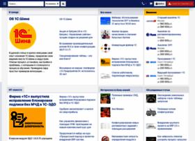 infostart.ru