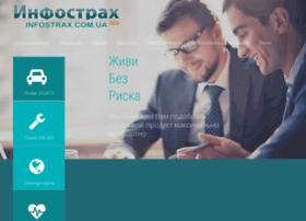 infostrax.com.ua