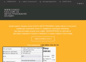 infostrax.kiev.ua