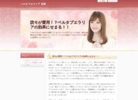 infostreetpoint.net