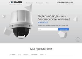 infotech.com.ua