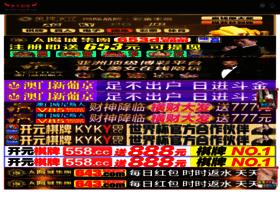 infotechnologi.com