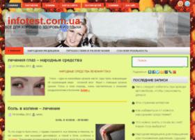infotest.com.ua