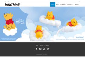 infothink.com.tw