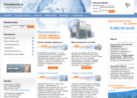 infotin.ru