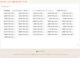infotrix.org