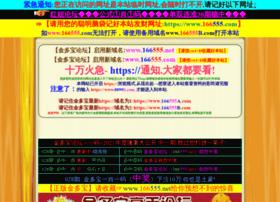 infoutama.com