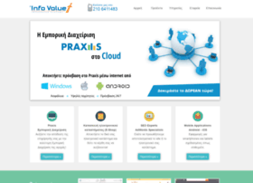 infovalue.gr