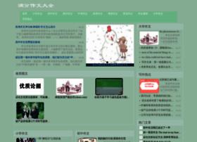 infoxa.com