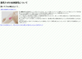 infoxi.net