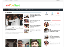 infoyouneed.org