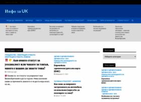 infozauk.com