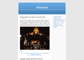 infozoom.ru