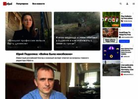 infpol.ru