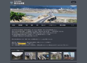 infra-archive311.jp
