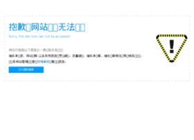 infratest.com.cn