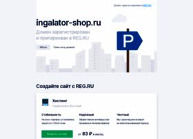 ingalator-shop.ru