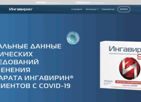 ingavirin.ru