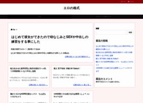 ingboo.com
