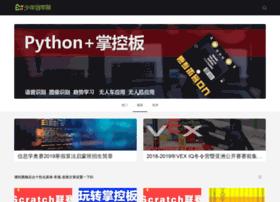 ingchuang.com