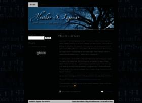 ingemarwrites.wordpress.com