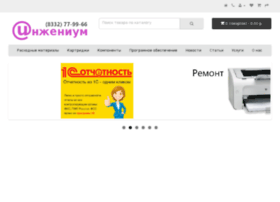 ingenium43.ru