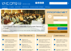 ingpro.propisi.net