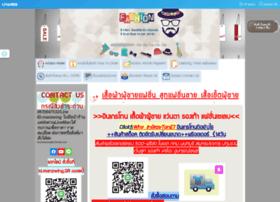 ingraytone.com