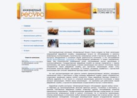ingresurs.ru
