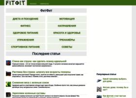 inguz-butik.ru