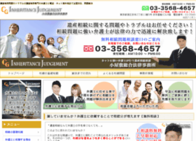 inheritance-judgement.com
