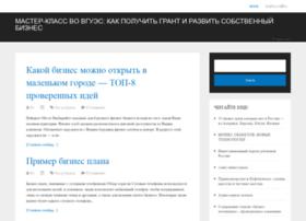 inilive.ru