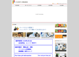 initio.co.jp
