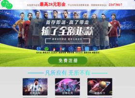iniucheng.com