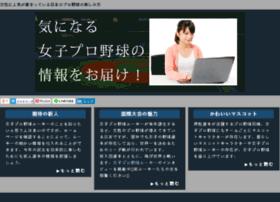 injs-mali.org