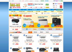 ink-hk.com