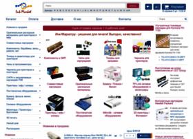 ink-market.ru