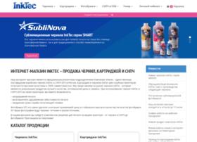 ink.elekon.ru